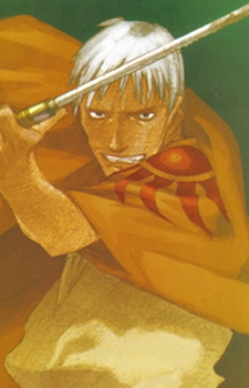 Shira Blade of the Immortal