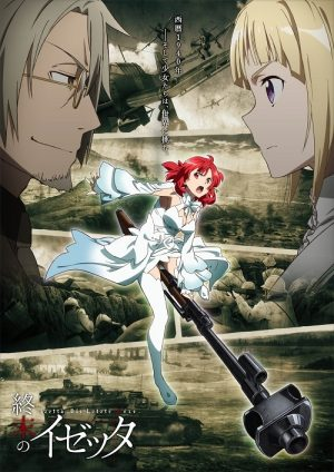 Shuumatsu no Izetta Key Visual 3