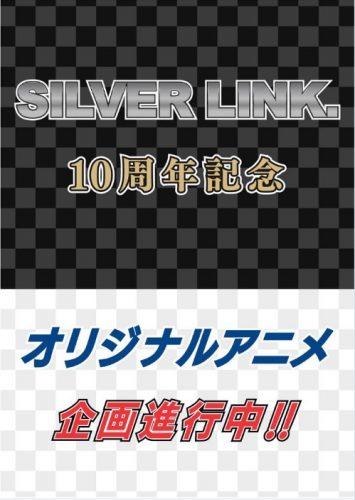 Rakudai-Kishi-no-Cavalry-wallpaper-2-560x329 Silver Link Announces 10th Anniversary Original Anime!