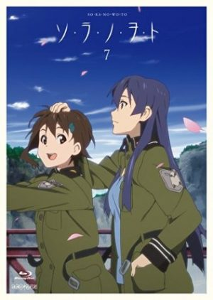 SoRaNoWoTo-dvd-300x422 Top 10 Most Talented Anime Female Musicians