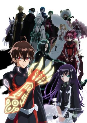 Twin Star Exorcists - Spring 2016 - Winter 2017