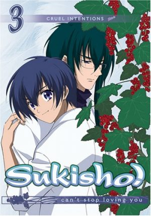 Sukisyo, I like what I like, so there! Sukisho dvd