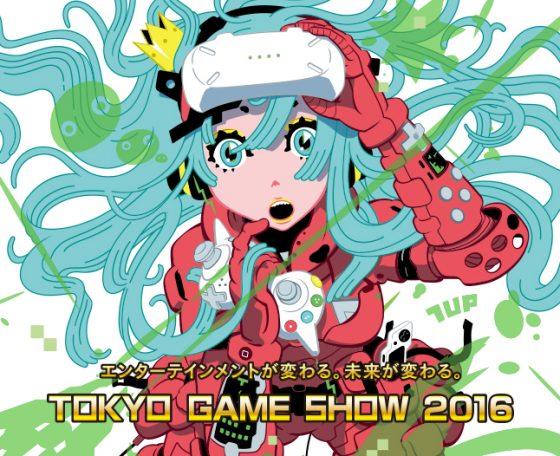 TGS Tokyo Game Show 2016 eyecatch