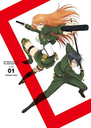 Taimadou-Gakuen-35-Shinken-Shoutai-wallpaper-AntiMagic-Academy-35th-Test-Platoon-dvd-300x423 6 Anime Like Taimadou Gakuen 35 Shiken Shoutai (AntiMagic Academy 35th Test Platoon) [Recommendations]