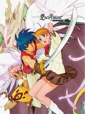 The Vision of Escaflowne dvd
