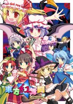 Touhou Koubutou V PS VR To Be Released in November