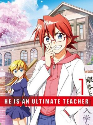 Ultimate Otaku Teacher dvd