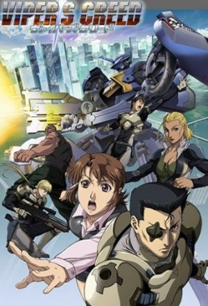 Active-Raid-dvd-300x427 6 Anime Like Active Raid [Recommendations]