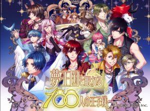 nagisa-shiota-Assassination-Classroom-Wallpaper-560x407 Male Characters Who Are Highly Feminine [Japan Poll]