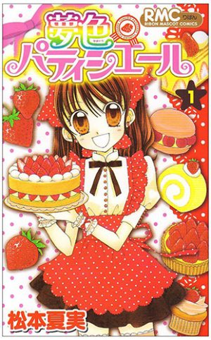 Hana-no-Zubora-Meshi-manga-300x418 Top 10 Cooking Manga [Best Recommendations]