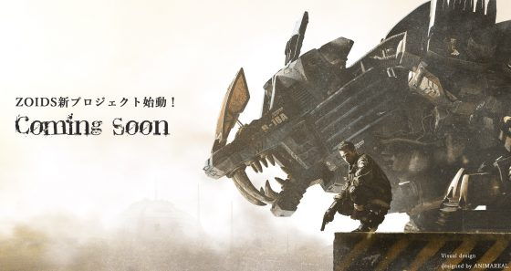 Liger-Zero-Zoids-560x421 Zoids Is Coming Back!