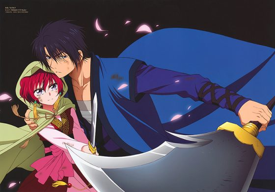 akatsuki no yona wallpaper