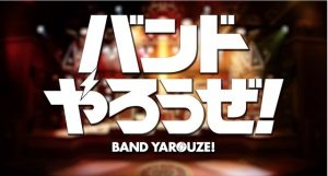 band-yarouze-560x315 Band Yarouze Bishounen Rhythm Game Now Available!