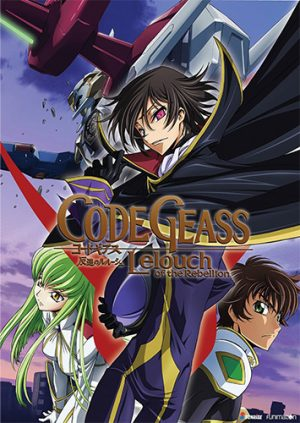 code geass Lelouch of Rebellion dvd