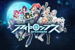 eyedrops-anime