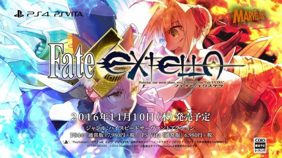 fate:extella