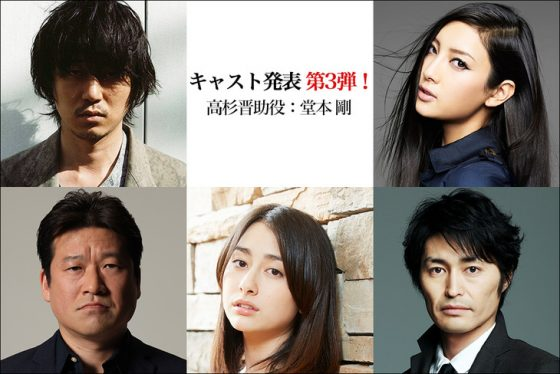 gintama-live-action-3rd-set-cast-560x374 Gintama Live Action Reveals Yet MORE of Its Cast!