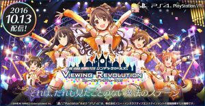PS VR Idolmaster Viewing Revolution DLC Revealed