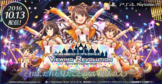 idolmaster-viewing-revolution-560x290 Idolmaster VR Game New PV & Features Revealed