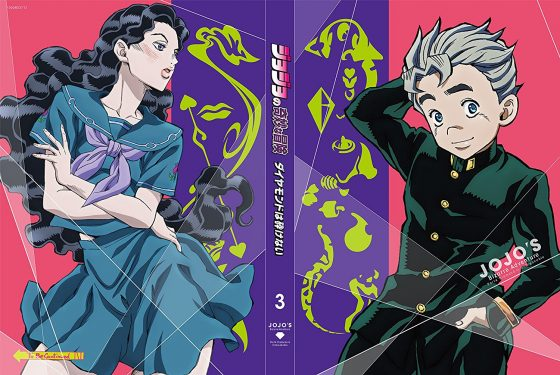 jojos-bizarre-adventure-diamond-is-unbreakable-dvd-3