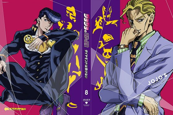 jojos-bizarre-adventure-diamond-is-unbreakable-dvd-8