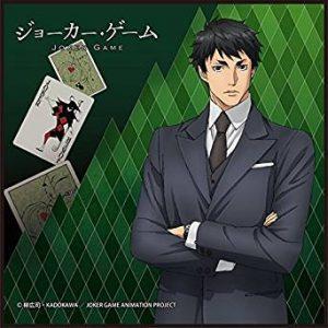 Joker-Game-wallpaper-20160818052518-609x500 Top 10 Spy-tastic Joker Game Characters