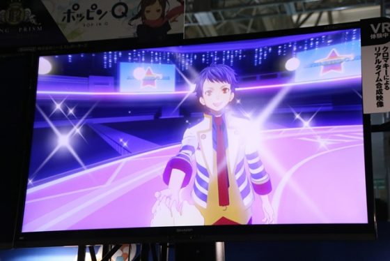 King-of-Prism-vr-353x500 Endless Hug Event at TGS2016 from King of Prism!
