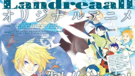 landreaall-ova-560x315 Landreaall Anime Adaptation Announced!
