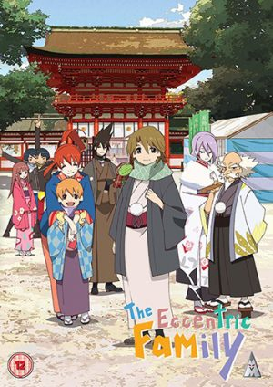 Inari-Konkon-Koi-Iroha-Wallpaper Top 7 Anime Set in Kyoto [Best Recommendations]