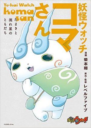 Youkai-Watch-wallpaper-698x500 Top 10 Coolest Youkai Watch Characters