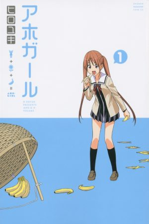 6 Manga Like Aho Girl [Recommendations]