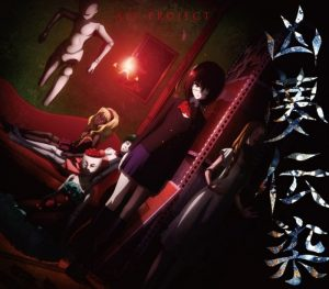 mayoiga-wallpaper-Wallpaper-500x283 This is Scary? Horror Anime That Fails to Scare