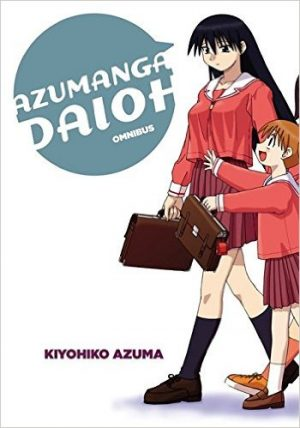 Azumanga-Daioh-manga-300x428 What is a 4-Koma Manga? [Definition, Meaning]