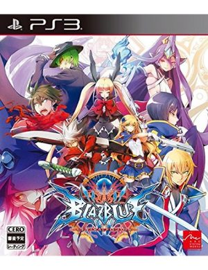 blazblue-central-fiction-ps3