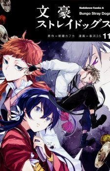 bungo-stray-dogs-11