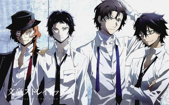 Bungou-Stray-Dogs-wallpaper-560x350 Top 10 Fall 2016 Anime for Cosplayers [Japan Poll]