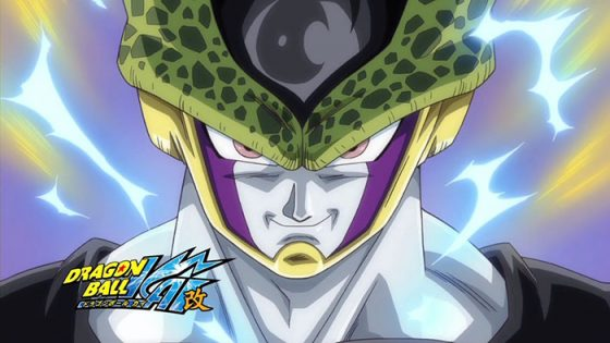 Cell Dragon Ball Z capture