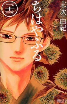 ajin-wallpaper-560x315 Weekly Manga Ranking Chart [10/21/2016]
