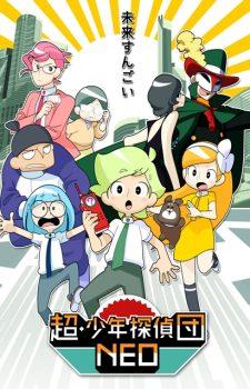 ha-season-spring Anime Winter 2017 Chart