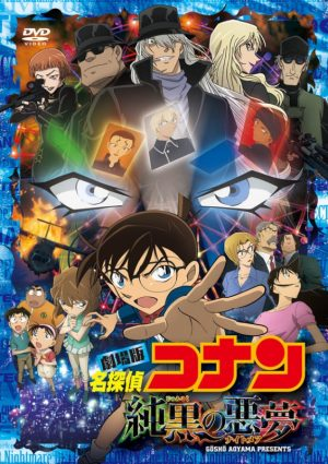 ONE-PIECE-FILM-GOLD-wallpaper-3-699x500 Top 10 Shounen Anime Movies [Best Recommendations]