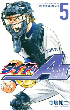 diamond-no-ace-act-ii-5