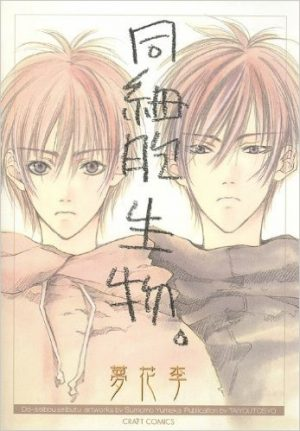 Shinkuu-Yuusetsu-wallpaper-603x500 [Fujoshi Friday] Top 10 Shounen-Ai Manga [Best Recommendations]