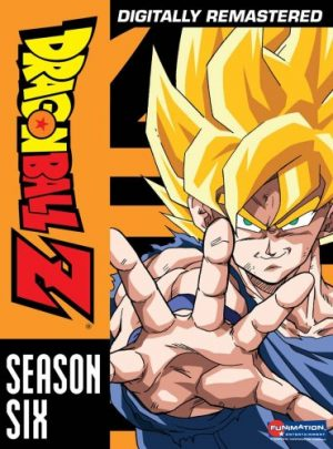 dragon-ball-z-dvd