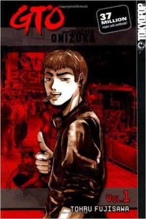 gto-great-teacher-onizuka-manga