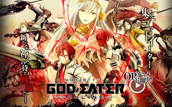 God-Eater-Online-560x351 God Eater Online Opening PV by ufotable Revealed