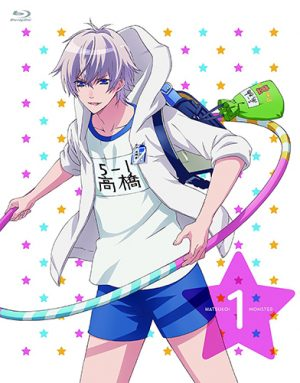 Hatsukoi-Monster-dvd-300x383 Romance and Shoujo Anime Summer 2016 - Love at First Sight? Life Expectations?