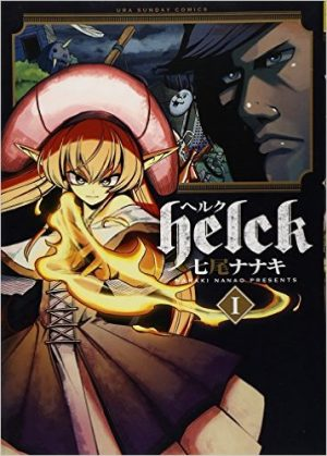 helck-manga