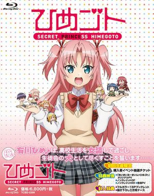 re-zero-kara-hajimeru-isekai-seikatsu-felix-argail-novel-300x409 Top 10 Tomgirls in Anime