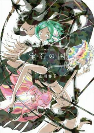 houseki-no-kuni-manga