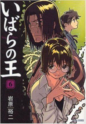 Hakaijuu-wallpaper Top 10 Monster Manga [Best Recommendations]